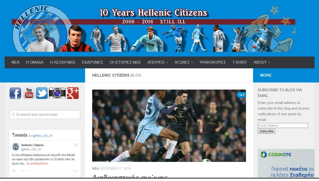 Hellenic Citizens